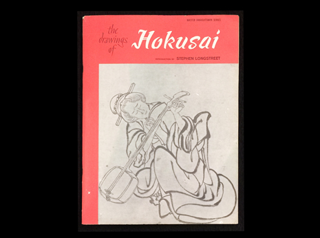 The Drawings of Hokusai (Master Draughtsman Series) (RARE)